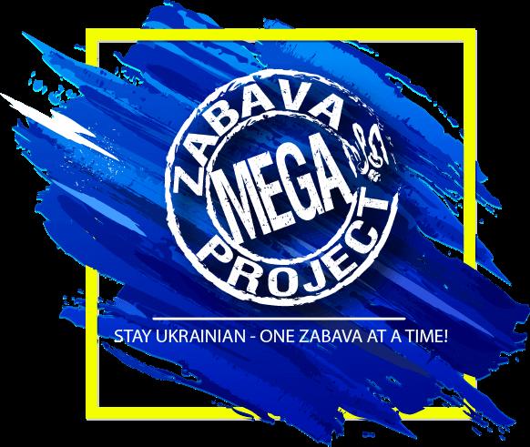 Mega Zabava Logo
